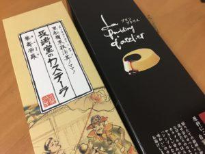 日本コンセプト優待