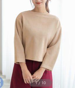 主婦投資2020-2レンタル服